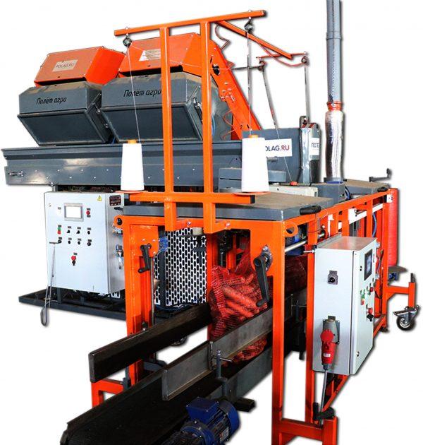 Автоматический фасовочно-упаковочный комплекс АБС-2