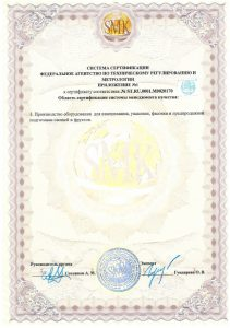 ISO-9001 2015-2